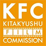 KITAKYUSHU FILM COMMISSION